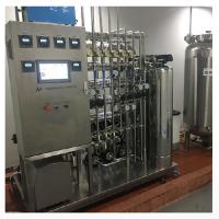 GMP认证纯化水设备哪家价格低