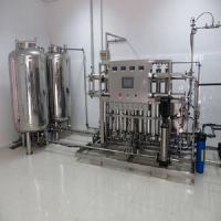 广东纯化水纯水设备公司