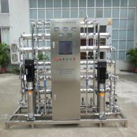 純化水設備醫用