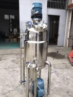 水性納米氧化鐵分散液研磨分散機