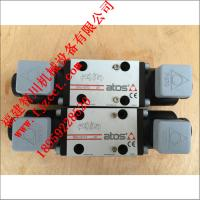ATOS阿托斯\DHU-0713-20/電磁閥