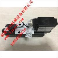 阿托斯電磁閥DKZOR-AE-173-D3 10