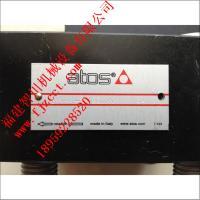 ATOS阿托斯 電磁閥\SDHI-0631 2 23