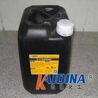 焦碳清洗劑  凱迪化工