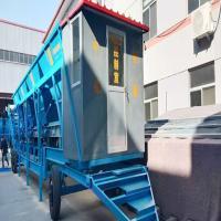 貴州移動式配煤機生產廠家自動混煤設備價格**