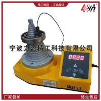 供应塔式轴承加热器SM28-2.5 电磁感应加热 力盈专业生产商