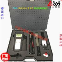 德國FAG進口原裝Detector Ⅲ-KIT便攜式軸承故障探測儀 診斷儀