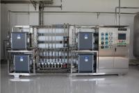 EDI超纯水设备 ,小型超纯水设备