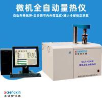 微机全自动量热仪 氧弹发热量测定仪