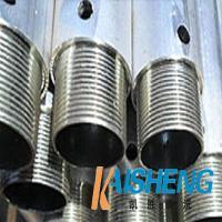 金屬清洗劑/不銹鋼油污清洗KS313