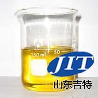 JIT-Q8802高温导热油在线清洗剂