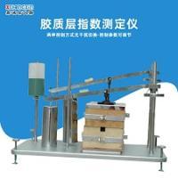 膠質層指數測定儀 煤炭Y值檢測儀