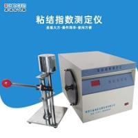 煤炭粘結能力試驗設備 羅加粘結指數測定儀