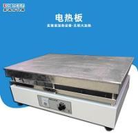 SB-1.8-4型實驗室電熱板