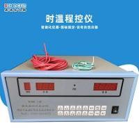 WSWK-5型微電腦時溫程控儀